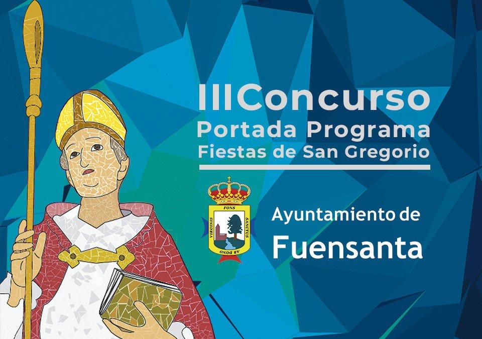 """III CONCURSO """"PORTADA PROGRAMA FIESTAS DE SAN GREGORIO"""""""